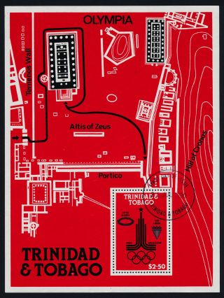 Trinidad & Tobago 332 - Moscow Olympic Emblem photo