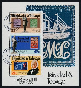 Trinidad & Tobago 320a - Stamp On Stamp,  Crest,  Map,  Bird photo