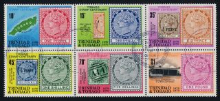 Trinidad & Tobago 317a Block - - Stamp On Stamp,  Map,  Ship photo