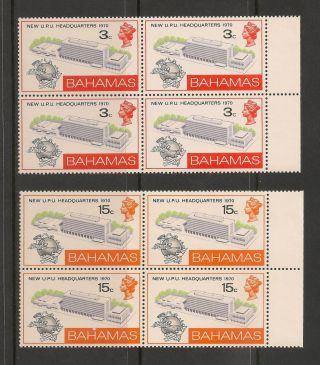 Bahamas 301 - 302 Vf Block 4 - 1970 3c To 15c U.  P.  U.  Headquarters,  Bern photo