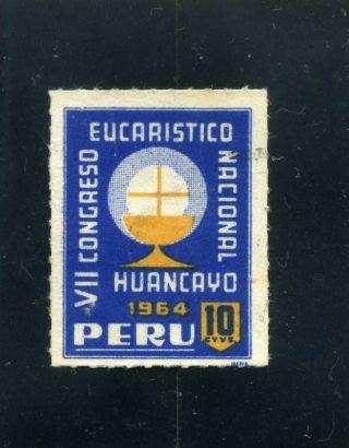 Congreso Eucaristico Nal.  Huancayo - Peru 1964 photo