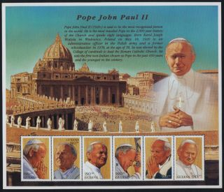 Guyana 3427 Pope John Paul Ii,  Vatican photo