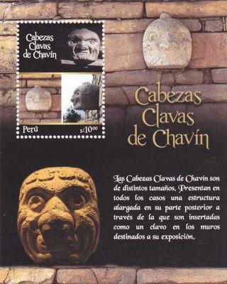 Peru 2011 Culture,  Chavin,  Archeology Souvenir Sheet photo