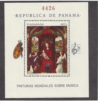 Panama 488a S/s photo