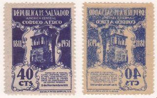 El Salvador Stamp 1931 Mirror Printing,  Sc C23 40c Tower Of La Merced Church $$$ photo