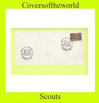 Peru 1993 ' Amifil ' Scout Cancel Cover photo