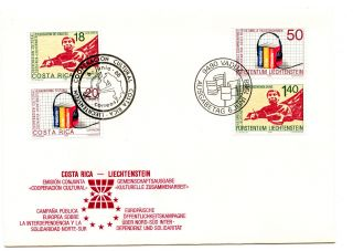 Costa Rica Fdc Sc.  401 - 402 Cult.  Coop.  With Liechtenstein  Qo photo
