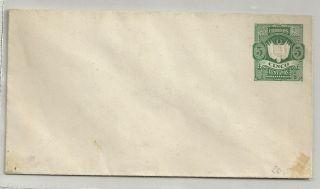 Peru - - 5 Cent.  Green - Cinco - Overprint Val.  - Compl - photo