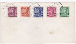 First Day Cover,  Costa Rica,  1947,  Roosevelt Commemoratives,  Sc 251 - 255 photo