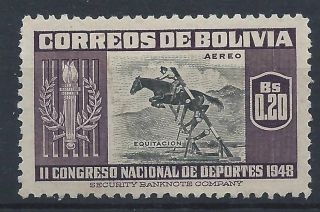 Bolivia 1951 Sg531 20c Blue Sports A 019 photo