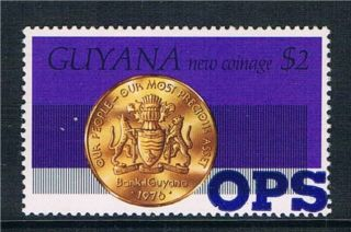 Guyana 1982 Official Sg 030 photo
