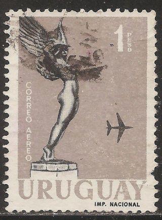 1960 Uruguay: Scott C217 Air Mail - Captain Boiso Lanza (1p - Gray / Black) photo