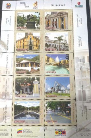 Venezuela: El Rescate Del Espacio (2008).  10 Post Stamp - Estampillas - Caracas photo