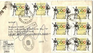Apostoles Misiones Inflation Registered,  Returned Lapsed Unclaimed Olympics photo