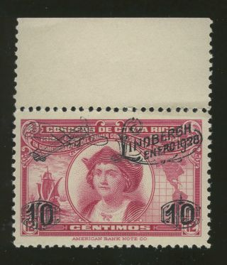 Costa Rica,  147 Overprint With Top Selvage Never Hinged photo