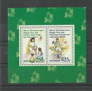 1447.  Suriname 1994 Christmas S/s photo