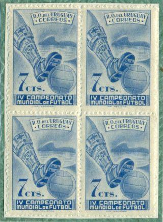 Uruguay 1951 Block To 4 - Championships Football Brasil 1950 Soccer 7cent. photo
