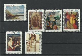 1439.  Bolivia 1989 Christmas photo