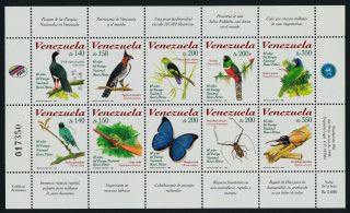Venezuela 1589 Birds,  Insects,  Frog photo