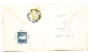 Palestine 1945 Haifa Last Day Cover Taxed photo