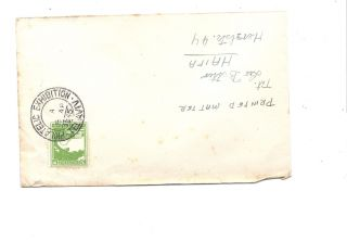 Palestine 1948 Last Day Cover To Haifa photo