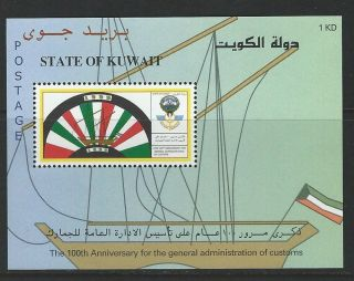 Kuwait 2000 Sc 1485 Ship Flag photo