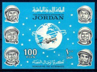 B80 - Jordan 1965 Rare Imperf Miniature Sheet.  Space. photo