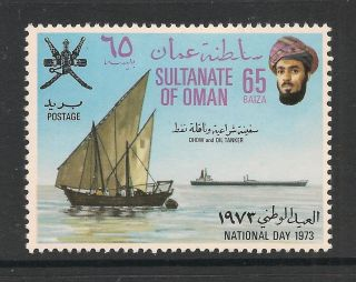 Oman 1973 National Day 65b Dhow And Tanker Sg 174 photo