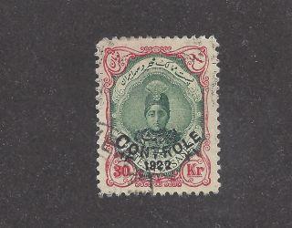 Iran 662 photo