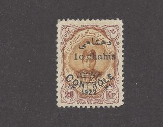 Iran 665 Mh photo