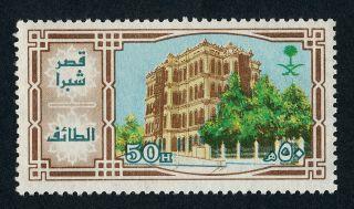 Saudi Arabia 900 Architecture,  Palace photo