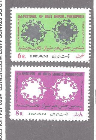 Iran 1662 - 1663 photo