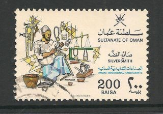 Oman 1988 Traditional Crafts 200b Silversmith Sg 351 photo