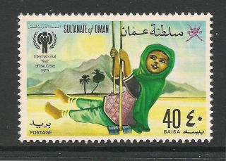 Oman 1979 International Year Of The Child Sg 224 photo