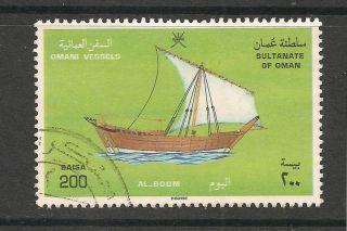Oman 1996 Omani Sailing Vessels 200b Al Boum Sg 445 photo