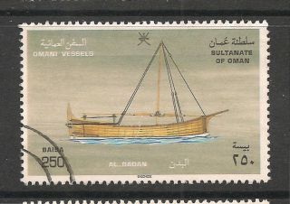 Oman 1996 Omani Sailing Vessels 250b Al Badan Sg 446 photo