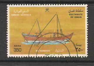 Oman 1996 Omani Sailing Vessels 350b As ' Sanbuq Sg 447 photo