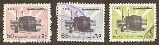 Saudi Arabia Scott S 880b,  881b,  882b,  Holy Ka'aba, ,  1983 - 1986 photo