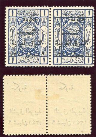 Transjordon 1923 Postage Due 1p Pair