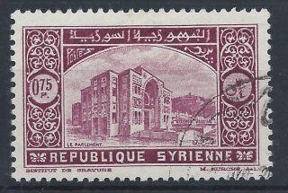 Syria 1934 Sg275 0p.  75 Purple Establishment Of Republic A 019 photo