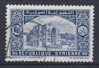 Syria 1934 Sg274 0p.  50 Ultramarine Establishment Of Republic A 019 photo