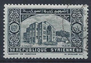 Syria 1934 Sg272 0p.  20 Black Establishment Of Republic A 019 photo
