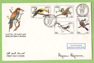Bahrain 1992 Birds Definitives On Signed (magnus Magnusson) First Day Cover photo
