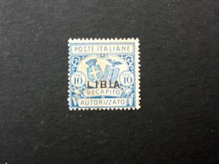 Italy/libya (colony) Sott.  Ey1,  Authorized Delivery Stamp, ,  Cat.  $50 photo