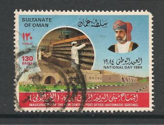 Oman 1984 National Day 130b Central Post Office Sg 292 photo