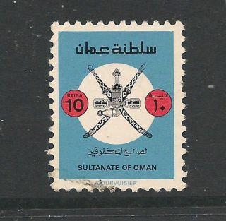 Oman 1981 Welfare Of The Blind Sg 245 photo