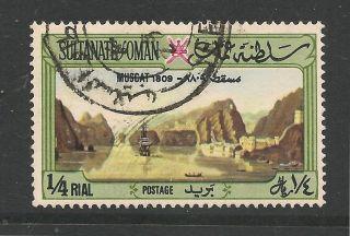 Oman 1972 Definitives 1/4 Rial Sg 155 photo