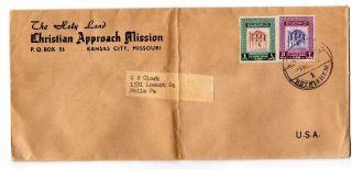 Jordan Bethlehem Christian Mission Multi Franked Cover 50 ' S photo