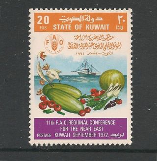Kuwait 1972 11th Fao Near East Regional Conference Kuwait 20f Sg 557 photo