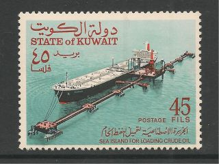 Kuwait 1970 Oil Shipment Facilities Kuwait 45f Sg 514 photo